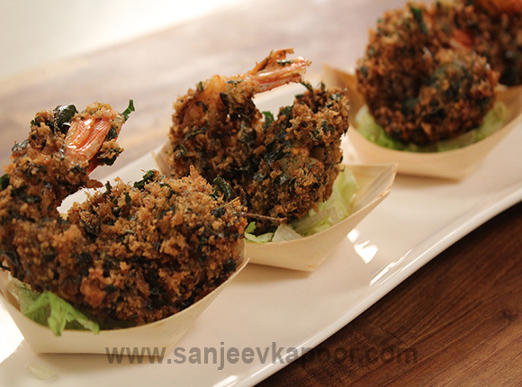 Curry Leaf Prawns
