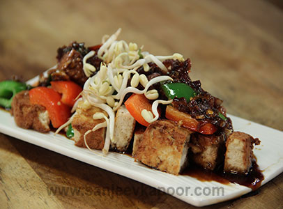 Fried Tofu in Chilli Soy Sauce