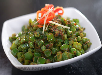 Green Peas and Capsicum Stir Fry