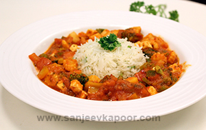 Jain Mexican Rice with Vegetables