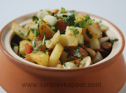 Moongphali Aloo Chaat