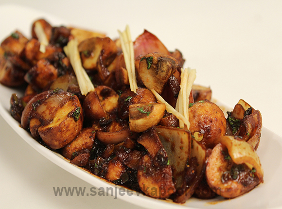 How to make Mushroom Pepper Fry - A quick and tasty mushroom starter.
