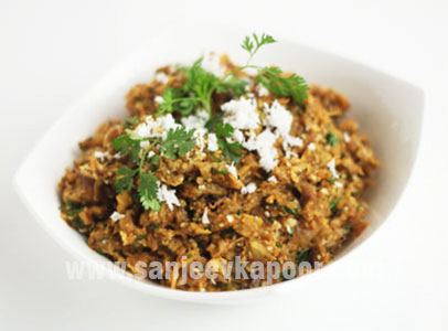 South Indian Baingan Bharta