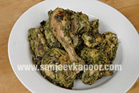 Green Sukka Chicken